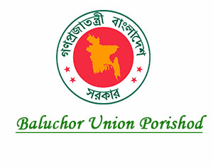 Baluchor Union Porishod